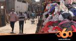 Cover_Vidéo: كوفيد 19 يؤزم التجارة في تمارة