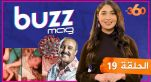Cover_Vidéo: Buzz Mag E19