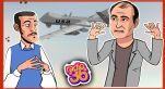 Cover_Vidéo: راديو 36: عاجل راضي الليلي يكشف عن مشروعه الجديد في المغرب مع سعيد الناصيري