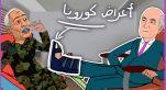 Cover_Vidéo: عاجل: لابريكاد 36 تعتقل ابراهيم غالي والرئيس الجزائري يتبرأ منه