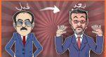 Cover_Vidéo: لابريكاد 36 يستنطق إلياس العماري بسبب الحزب الصيني وزراعة الشعر