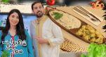 cover: شهيوات مع سطار (ح3): أمين بنجلون يحضر الدجاج بصلصة الفطر ويكشف مواهبه في الطبخ