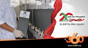 Cover_Vidéo: Le360.ma • 20 ans de progrès Ep2 droits de l'homme