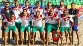 المنتخب المغربي للكرة الشاطئية
