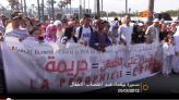 مسيرة في الدار البيضاء