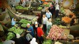 سوق خضر
