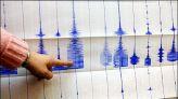 هزة أرضية خفيفة زلزال
