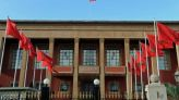 برلمان مغربي