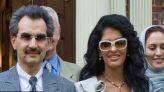 الأمير الوليد بن طلال يطلق الأميرة أميرة الطويل