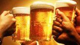 البيرة