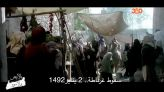 Cover Video - موريسكيو المغرب… إسبانيون بالتاريخ، مغاربة بالجغرافيا