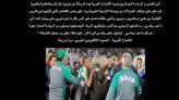 هاكرز يخترقون موقع وزارة الثقافة الجزائرية