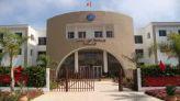جامعة ابن زهر