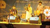 ناس الغيوان في مهرجان قوافل 2015