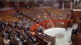 نواب الأمة بالبرلمان