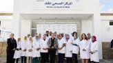 الأميرة للا حسناء تدشن ثلاثة مراكز صحية بالرباط