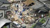 زلزال اليابان