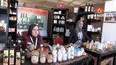 غلاف فيديو... التعاونيات النسوية بالمعرض الدولي للفلاحة