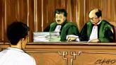 القضاء إدانة