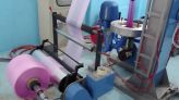 صناعة أكياس البلاستيك