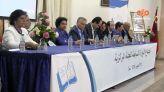 غلاف فيديو... إجتماع اللجنة المركزية لحزب التقدم والاشتراكية