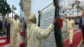 الملك يدشن مسجد دار الحمرا