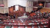 غلاف فيديو... نواب الأمة ينددون بهزالة الحصيلة البرلمانية