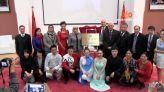 Cover Video -Le360.ma • بالفيديو: الصين تفتح معهد كونفشيوس جديد بجامعة طنجة تطوان