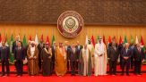 القمة العربية بالأردن