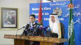 cover vidéo:Le360.ma •السعودية تدعو جلالة الملك لحضور القمة العربية الإسلامية-الأميركية