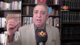 غلاف فيديو... محمد زيان يتشبت بموقفه ويقاضي أحزاب الأغلبية الحكومية