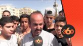 Cover Video -Le360.ma • اراء مصلين بعد غياب الفيزازي عن خطبة الجمعة