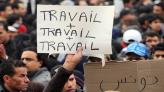 بطالة تونس