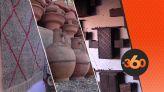 cover Video - Le360.ma • ما لا تعرفونه عن الصناعة التقليدية بورزازات