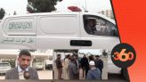 cover Video - Le360.ma • تفاصيل وفاة الإعلامية هاجر عدلوني العلمي.. شهادات مؤثرة