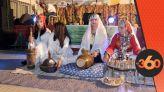 cover:شاهد أبرز لحظات وطقوس العرس الأمازيغي