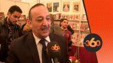 غلاف فيديو - الكتب المقرصنة... وزير الثقافة يعد بعقد اجتماع عاجل