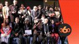 """cover Video - Le360.ma • فيلم أدور """"الشرف"""" يفوز بالجائزة الكبرى لمهرجان تفراوت"""