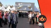 cover Video -Le360.ma • المصلي تفتتح معرض الصناعة التقليدية بأكادير