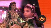 غلاف فيديو - تفاصيل احتفال دنيا بطمة بعيد الميلاد الأول لابنتها غزل