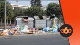 cover vidéo: Le360.ma •عيد الأضحى: أحياء الدار البيضاء تحت رحمة الأزبال