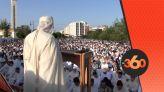 cover Video -Le360.ma •طنجة.اجواء عيد الاضحى وصلاة العيد بمسجد السوريين