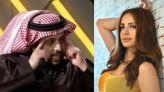 أمال ماهر وتركي آل الشيخ