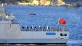 عناصر من البحرية الملكية