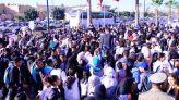 مظاهرات تلاميذية