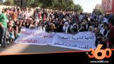غلاف فيديو - الساعة الاضافية تُوقِف الدراسة وتُخرج تلاميذ آيت ملول للاحتجاج