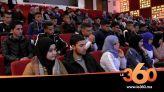 cover:  طنجة المتوسط يفتح ابوابه لتلاميذ الباكالوريا بالفحص انجرة