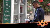 """Cover_Vidéo: Le360.ma • """"بادر للمطالعة"""" مبادرة شبابية لتشجيع القراءة بإنزكان"""