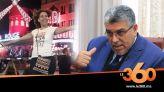 Cover_Vidéo:  Le360.ma • الرميد : حزب العدالة و التنمية سيتخذ قرارا صارما في حق أمينة ماء العينين