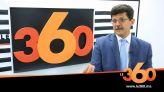 """Cover_Vidéo: Le360.ma • تحليل نفسي يكشف أسباب تصدر """"التفاهة"""" لنسب المشاهدة"""
